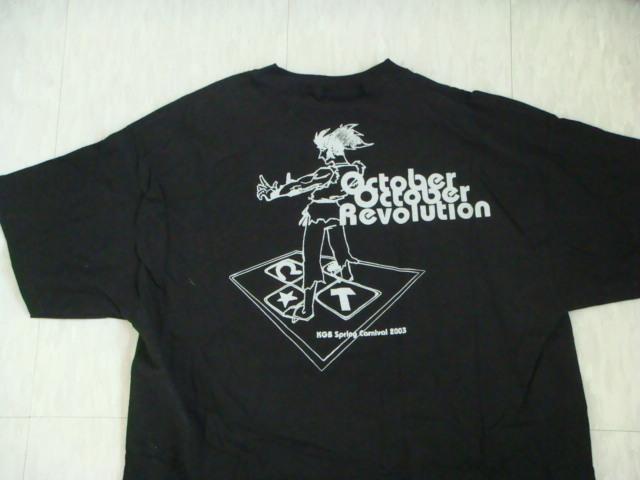 booth_03_october_october_revolution_back