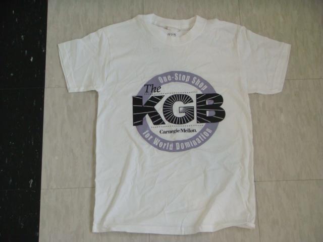kgb_hub_front